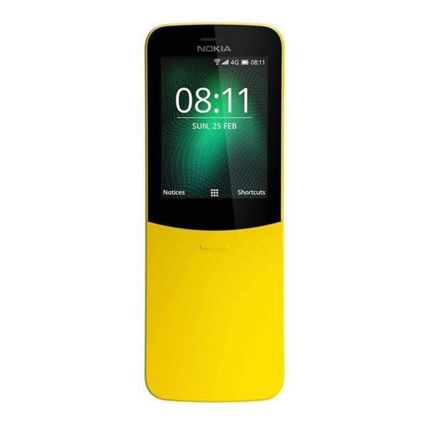 Nokia 8110 4G (4G/LTE, 4G/512M) - Yellow