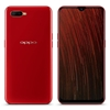 Picture of OPPO AX5s (Dual Sim 4G/3G, 64GB/4GB) - Red