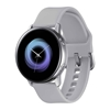 Samsung Galaxy Watch Active 40mm SM-R500NZSAXSA - Silver