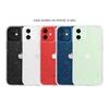 Pelican Ranger iPhone 12 mini case - Sparkle